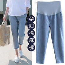 Pregnant women's pants in summer wear cotton, hemp, spring, summer, nine minutes wide-legged relaxed underpants in summer and autumn dress