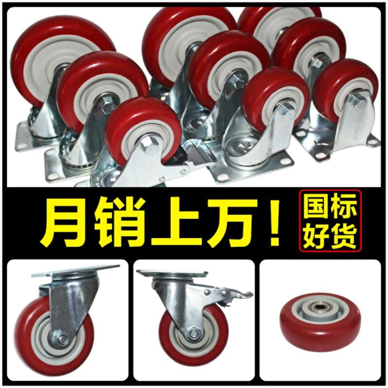 重型万向轮小轮子脚轮平板手推车转向带刹车静音万象轮3寸4寸5寸图片