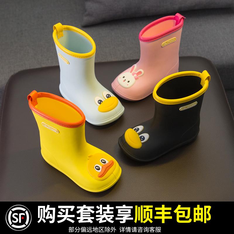 Мужская резиновая обувь Артикул 582427910632
