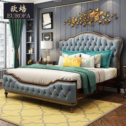 欧培 新美式全实木床 后现代轻奢床1.8米主卧双人床欧式真皮大床