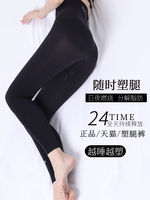 Rose / butterfly stovepipe female legs wear black technology fat burning slim pants puppy leggings