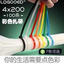 塑料自锁式彩色尼龙扎带4*200国标宽3.6多色捆带束线带100条红绿