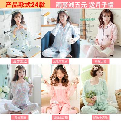 春夏季纯棉长袖产后开衫哺乳月子服套装薄款开襟产妇外出孕妇睡衣