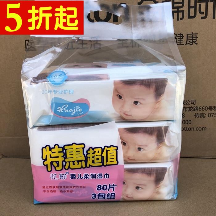 Товары для новорожденных Артикул 530952136732