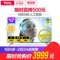tcl 4k電視
