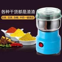 米粉机多功能粉碎机电动磨辣椒小型家用迷你花椒粉中药打磨面。