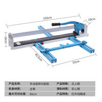 Tang Wang manual tile cutting machine push knife high precision all steel infrared hand push type 800 floor tile knife broach