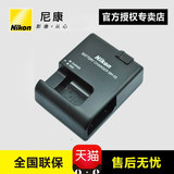 The original nikon/Nikon camera EN-EL15/A/B battery charger MH-25 is suitable for D800/E D7200 D7000 D810/A Z6 Z7 D850 D750 D7500