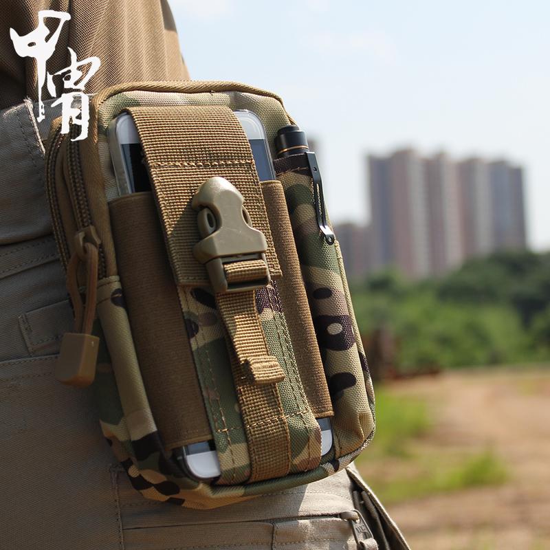 甲胄户外挂包穿皮带腰包单肩挎包多功能手机包军迷战术包