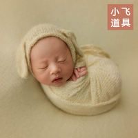 Xiaofei newborn photography props hollow wrapped cloth baby photo package towel baby shooting children
