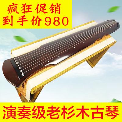 【洛尘古琴】伏羲仲尼式百年老杉木古琴朱砂红混沌式落霞式演奏级
