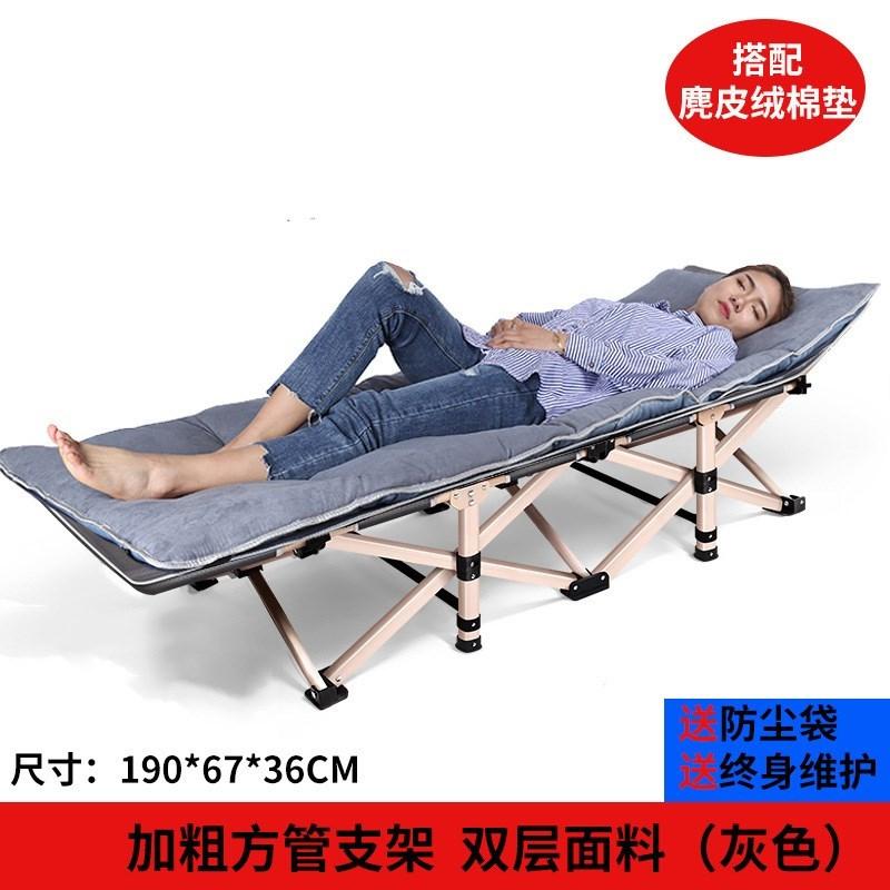 折叠床单人床家用午休木板床双人简易午睡床便携单人床成人