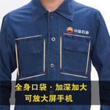 PetroChina summer long-sleeved denim overalls XL gas station denim shirt men's cotton genuine
