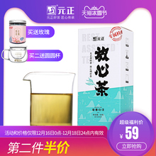 买赠玫瑰 正品 牌放心茶福鼎白茶茶叶白牡丹2018新茶50克散茶