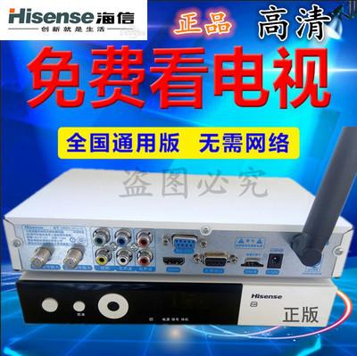 高清电视户户机顶盒遥控器卫星船用船载接收天线陀螺仪小锅盖通