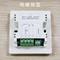 地暖温控器水电暖恒温采暖控制器触摸屏智能电热膜碳晶开关面板