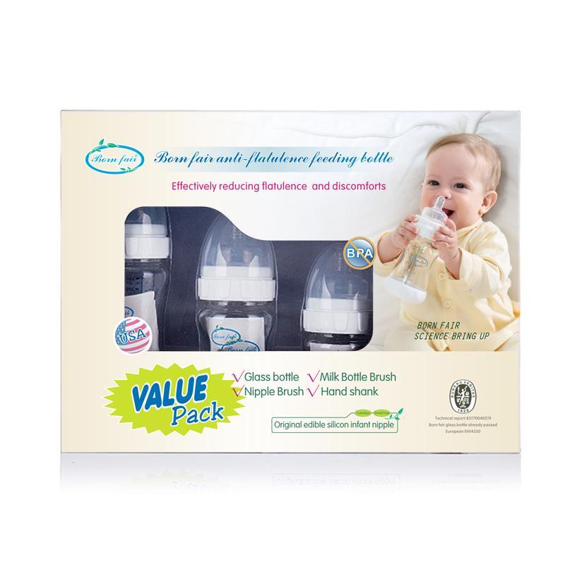 美国进口邦霏Bornfair新生儿防呛奶防胀气防摔玻璃奶瓶套装礼盒装