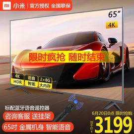 Xiaomi/小米 小米电视4S 65吋4k超清智能网络WiFi液晶电视机60 70图片