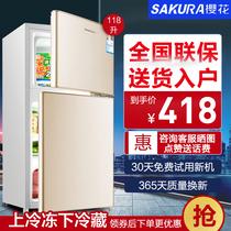 冰箱双门家用小型宿舍静音省电租房必备112CM88CMBCD美Midea