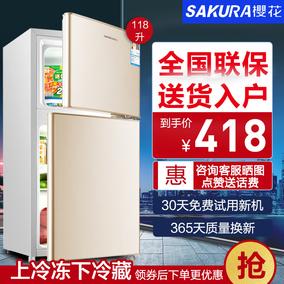 樱花小冰箱 租房用 小型宿舍用家用双门厨房冰箱储奶母乳冷藏冷冻