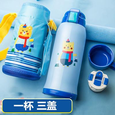 保温壶冷水小学带盖带子宝贝大号便捷儿童水杯家用粉红色暖水瓶