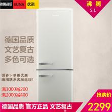 EUNA/优诺 BCD-192R白色双门冰箱小型复古冰箱双开门家用冰箱