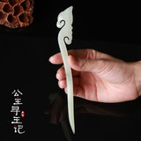 Natural jade hairpin Xiangyun Yuhaizi Han Dynasty costume accessories Mother's Day gift