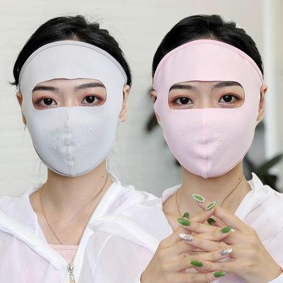 买一送一夏季防紫外线面罩女薄款透气口罩全脸遮阳蒙面防晒大口罩