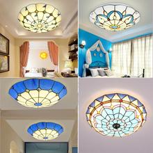 地中海田园风格蒂凡尼卧室吸顶灯圆形客厅灯具过道阳台灯儿童房灯