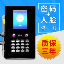 锁升降机吊笼控制系统 施工电梯人脸识别系统人货梯指纹锁刷卡密码