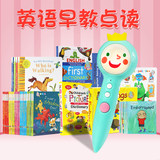 Small book point English reading pen 0-3-6 years old baby child baby enlightenment educational toys learning early education machine