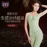 Antinian body manager female body shaping corset abdomen waist waist fat burning body suit body carving