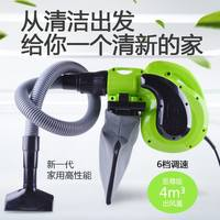 High-power hair dryer Vacuum cleaner Computer room cabinet Computer case Dust collector-