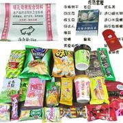 猪饲料进口61零食大礼包6.1女生六一儿童节礼物一箱送女友女朋友