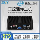 新创云迷你电脑热销四核赛扬j1900准系统串口无风扇htpc工控主机