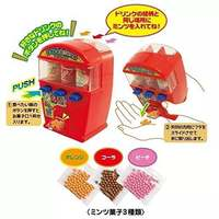 Japanese food play HEART gashapon machine slot machine to catch doll machine maze ball machine vending machine DIY toy