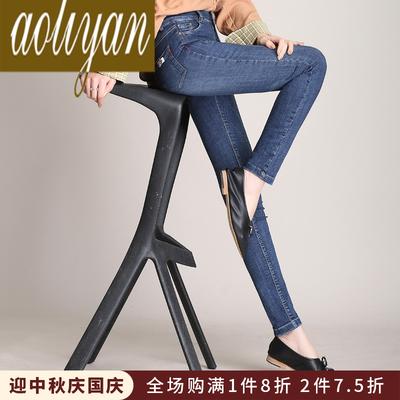 AOLIYAN纤细高腰铅笔裤美腿塑形弹力牛仔裤女收小腰显高牛仔铅笔
