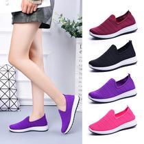 CCM04AQ8春秋季新款商场同款方跟卡通乐福鞋女鞋单鞋2018天美意