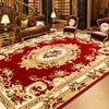 地毯客厅花