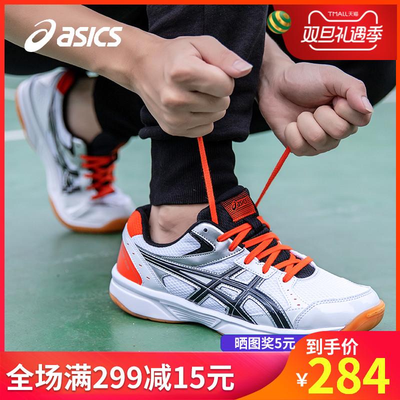 Asics亚瑟士羽毛球鞋男运动鞋男女款训练鞋男鞋女鞋排球鞋男正品