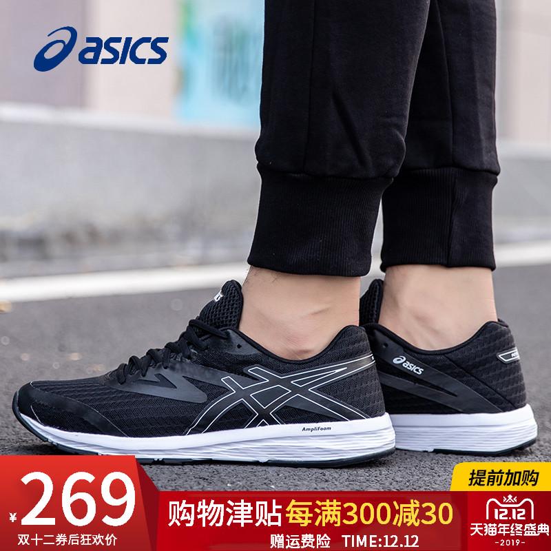 ASICS亚瑟士男鞋缓冲跑步鞋男子运动鞋跑鞋男慢跑鞋断码鞋正品