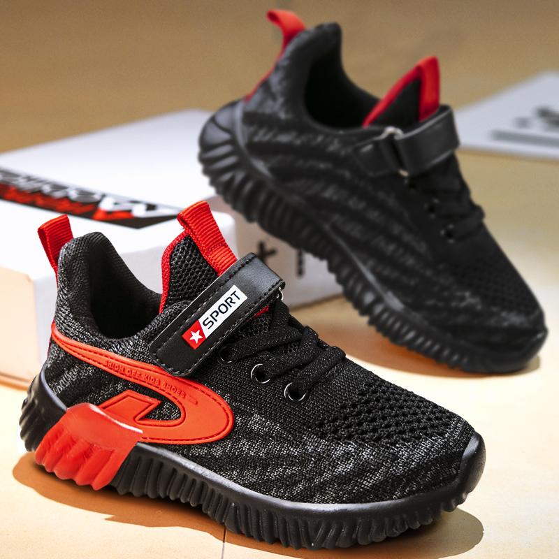 男童鞋子网面透气2019新款秋季跑步中大童男孩鞋子休闲儿童运动鞋