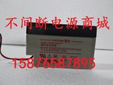 Yushou UPS Battery Tangshen Battery NP0.8-12 Soup Shallow Battery 12V0.8AH UPS Power Supply