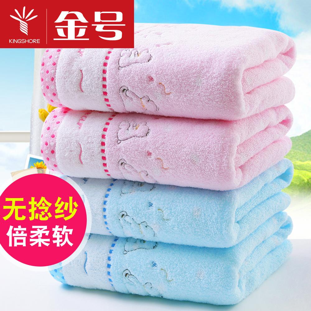 无捻纯棉浴巾