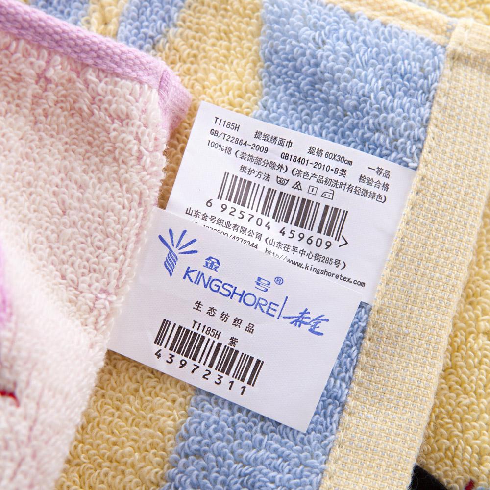 金号纯棉小毛巾六条装 全棉童巾 柔软吸水 可爱卡通 宝宝毛巾中巾