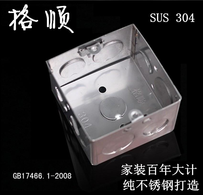 Коробки для розеток Артикул 546829048118