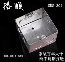 只装10型底盒修复器开关暗盒插座接线盒修补器补救撑杆86包邮通用