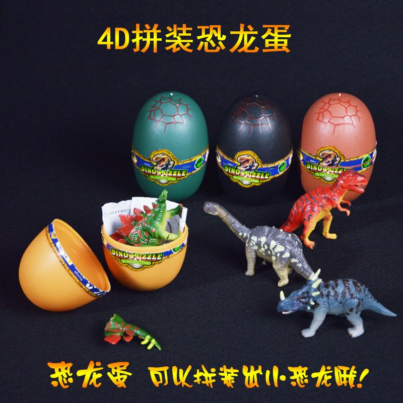 Игрушки с животными Артикул 542122909875