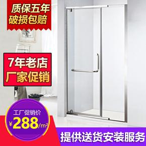 福临门淋浴房移门 淋浴推拉门 浴室门 淋浴房玻璃定做 洗澡浴房