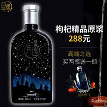 1L原装进口进口干邑白兰地XO金道斯特XO洋酒法国原瓶进口